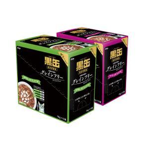 アソート アイシア 黒缶パウチ 70g 2種24袋 関東当日便|chanet