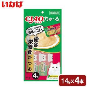 いなば ちゅ〜る 総合栄養食 かつお 14g×4本 関東当日便 chanet