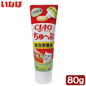 いなば CIAO(チャオ) ちゅ〜ぶ 総合栄養食 とりささみ 80g 関東当日便|chanet