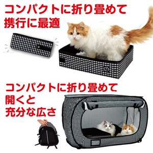 猫壱 ポータブルセット ケージ+トイレ ...