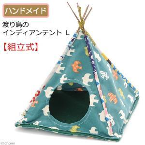 メーカー:Leaf Corp かわいいテント型ハウス♪ 渡り鳥のインディアンテント L ハンドメイド...