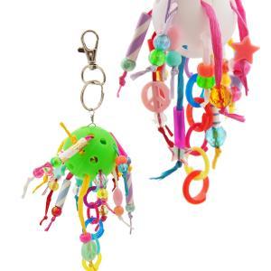 小鳥のカラフルひっぱりボール ハンドメイド 色おまかせ バードトイ おもちゃ
