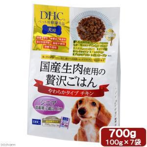 DHC 国産生肉使用の贅沢ごはん やわらかタイプ チキン シニア 700g(100g×7袋)