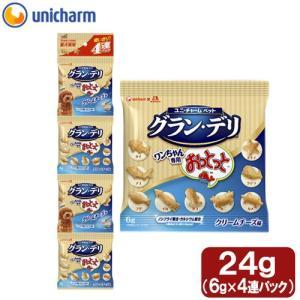 消費期限 2020/11/30 メーカー:ユニチャーム 品番:68457 カリッと楽しい新食感おやつ...