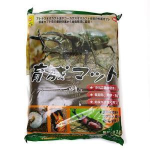三晃商会 SANKO 育成マット 10リットル カブトムシ 幼虫飼育 関東当日便