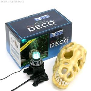 アウトレット品 HYDOR DECO(ARIO GREEN+T−REX)ボーンコレクション 60〜75cm水槽用エアーポンプ 訳あり 関東当日便|chanet