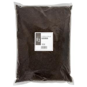 昆虫マット B3 ヘラクレスマット 完熟発酵 10L カブトムシ 幼虫飼育 産卵 お一人様5点限り