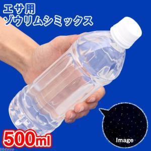 (生餌)ゾウリムシミックス インフゾリア(500ml)