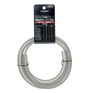 メーカー:コトブキ 品番:21634434 PSV-05 パワーボックス交換用!パワーボックス交換用...