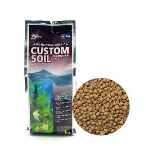 ニッソー カスタムソイル ブラウン 1kg 熱帯魚 用品