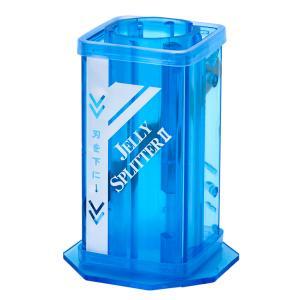 ゼリースプリッター2 ブルー 昆虫セリー ゼリーカッター