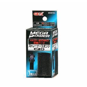 メーカー:ジェックス 品番:GM−5490 メガパワー6090用交換パーツ! GEX ストレーナース...