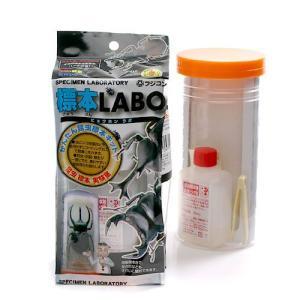 フジコン 標本LABO かんたん昆虫標本セット(1〜2匹用) 昆虫 標本用品 標本セット 関東当日便|chanet