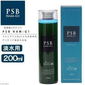 日本動物薬品 ニチドウ アクアマスターズ PSB HAM−G1 200ml 淡水用 光合成細菌 バク...