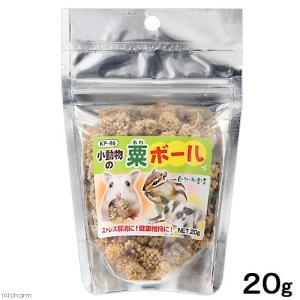 消費期限 2019/12/31 メーカー:黒瀬ペット 品番:▼▲ KP46 小動物の自然派おやつ! ...
