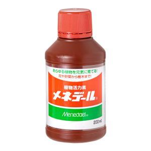 メネデール 植物活性素 200mL 関東当日便の商品画像