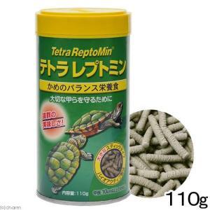 消費期限 2020/06/13 メーカー:テトラ 品番:70257 大切な甲羅を守るために!抜群の美...