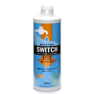 メーカー:Leaf Corp 抜群の効果!魚・水草を守る!水槽設置時、水かえ時に抜群の効果を発揮する...