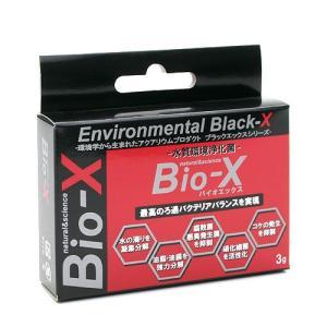 Bio−X バイオエックス 3g バクテリア 熱帯魚 観賞魚