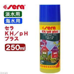 KH/pH プラス 250ml 淡水・海水用 関東当日便|chanet