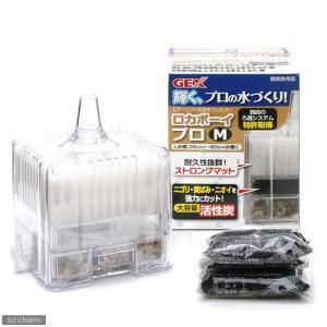 メーカー:ジェックス 品番:015624 エアーリフト式水中フィルター ロカボーイ プロ M 従来の...