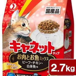 ペットライン キャネットチップ お肉とお魚ミックス 2.7kg キャットフード 国産 関東当日便