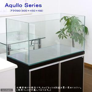 … autoprice_off 90センチ 90cm アクア用品 水槽(単体) 75〜120cm L...