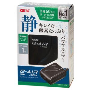 メーカー:ジェックス 品番:016942 静音設計のエアーポンプ!シンプルなブラックボディで、動作音...