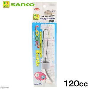三晃商会 SANKO ルックルックボトル 120cc ハムスター 給水器 関東当日便 chanet