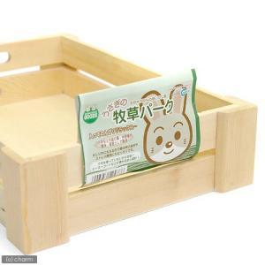 メーカー:マルカン 品番:HT-20 ウサギなどの遊び場・休憩所・寝床・産室として最適! マルカン ...
