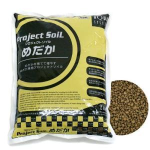 プロジェクトソイル めだか用 2kg(黄色) 熱帯魚 用品 関東当日便|chanet
