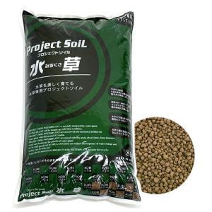 プロジェクトソイル 水草用 8kg(緑) 熱帯魚 用品 お一人様2点限り 関東当日便|chanet