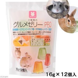マルカン 小動物のグルメゼリー PRO うさぎ...の関連商品2
