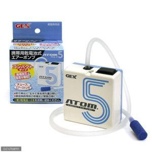 GEX 携帯用乾電池式エアーポンプ ATOM.5(アトム5) 関東当日便|chanet