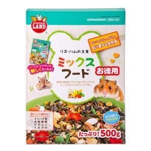 マルカン リス・ハムの主食ミックスフード お徳用...の商品画像