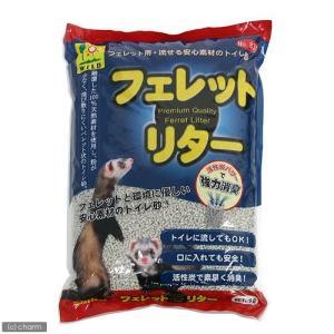 三晃商会 SANKO フェレットリター7L トイ...の商品画像