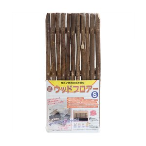 メーカー:川井 コンフォート60、60タワー用ロフトにぴったりです!  ウッドフロアーS(200×4...