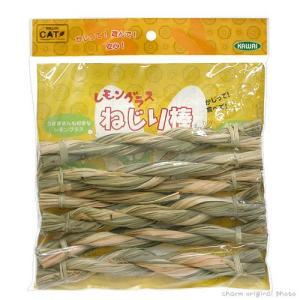 川井 KAWAI レモングラス ねじり棒 関東当日便の関連商品1