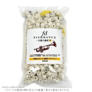ジクラ フィッシュダンス万能ろ過材 S 900mL 関東当日便|chanet