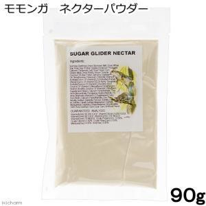 モモンガ ネクターパウダー 90g  フクロモモンガ フード 餌 栄養剤 関東当日便|chanet
