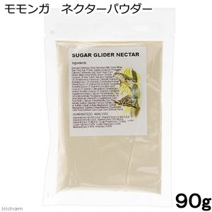 ゆうパケット対応 モモンガ ネクターパウダー 90g  フクロモモンガ フード 餌 栄養剤 同梱・代引き・着日指定不可|chanet
