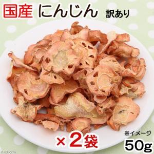 消費期限 2020/01/20 メーカー:Leaf Corp 品番:・【青袋】 無 … 201603...
