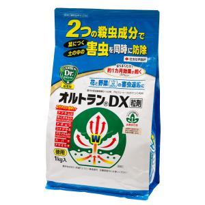 殺虫剤 オルトランDX粒剤 徳用 1kg(袋入り) 関東当日便