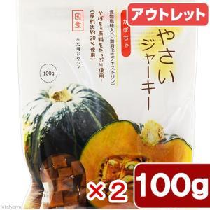 賞味期限:2020年01月30日 お買い得品2個セット フジサワ おやさいジャーキー かぼちゃ 10...