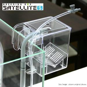 メーカー:スドー 品番:S-5835 ▼▲ 幅9.5cmのコンパクト設計!エアーマスターアドバンスは...