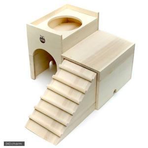 マルカン うさちゃんの2階でごはん うさぎ チンチラ モルモット 小動物用ハウス 食器台 関東当日便|chanet