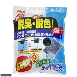 GEX やしがら活性炭 超お徳用10個入 ジェックス 関東当日便|chanet