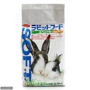 フィード・ワン ラビットフード スペシャル ソ...の関連商品1