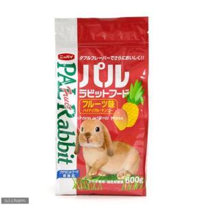 フィード・ワン パル ラビットフード フルーツ味 600g 関東当日便