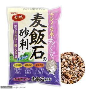 GEX 麦飯石の砂利 5kg ジェックス お一人様4点限り 関東当日便|chanet